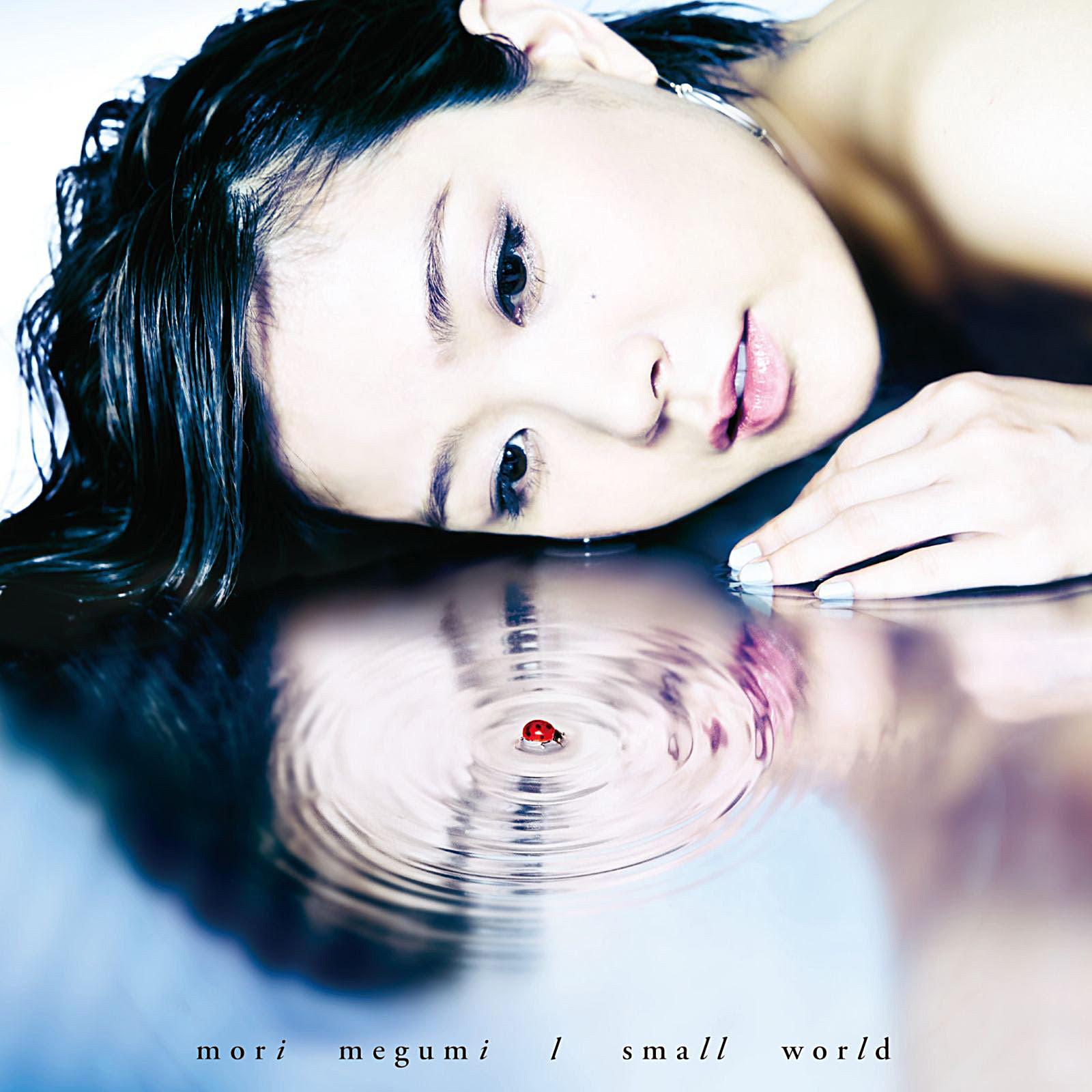 Megumi Mori (Disk Jacket)